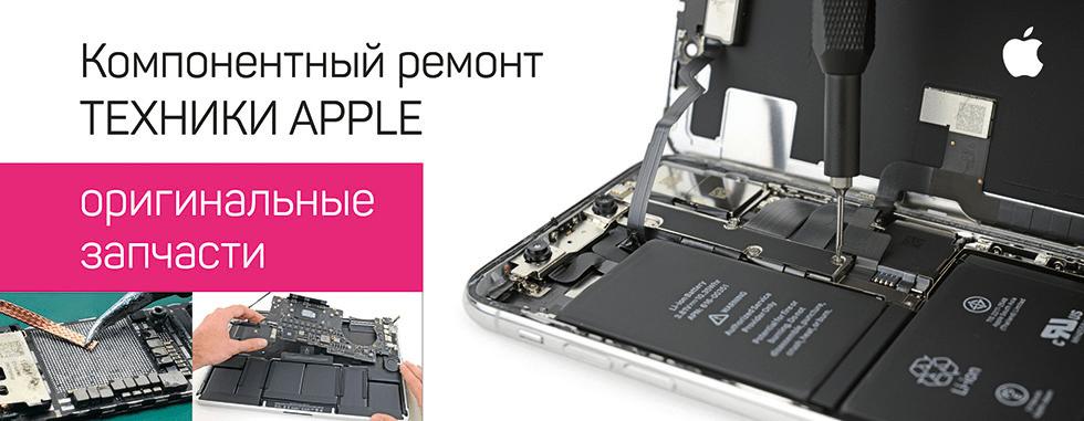 Замена микросхем iphone и других марок